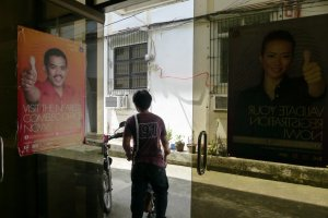 Entrance to the Abra Comelec Office