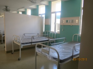 Pediatrics Ward